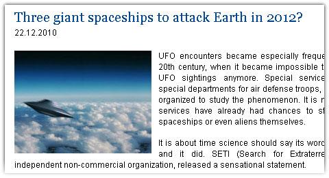 3隻の巨大宇宙船が地球に接近中2012年12月に到着予定